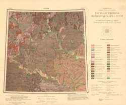 M-37 (Харьков). Государственная почвенная карта СССР