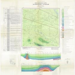 M-37-XIX. Геологическая карта докайнозойских отложений. Серия Днепровско-Донецкая