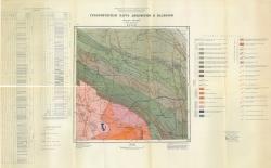M-37-XXXI. Геологическая карта докембрия и палеозоя. Серия Донбасская