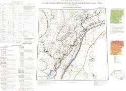M-38 (Волгоград). Карта полезных ископаемых. Центрально-Европейская серия. Третье поколение.
