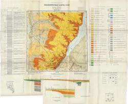 M-38-XXVII. Геологическая карта СССР. Серия Нижне-Волжская