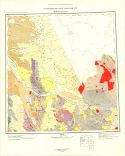 M-44-А (Семипалатинск). Геологическая карта Казахской ССР
