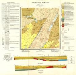 M-44-III. Геологическая карта СССР. Серия Кулундинско-Барабинская