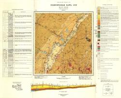 M-44-IV. Геологическая карта СССР. Серия Горно-Алтайская