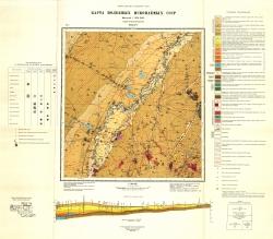 M-44-IV. Карта полезных ископаемых СССР. Серия Горно-Алтайская