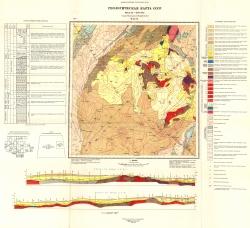 M-44-IX. Геологическая карта СССР. Серия Кулундинско-Барабинская