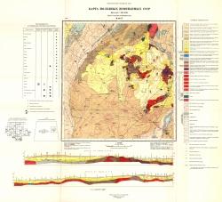 M-44-IX. Карта полезных ископаемых СССР. Серия Кулундинско-Барабинская