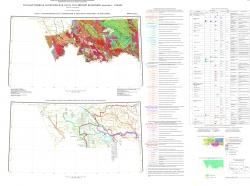 M-44 (Рубцовск). Государственная геологическая карта РФ. Третье поколение. Карта закономерностей размещения и прогноза полезных ископаемых. Алтае-Саянская серия