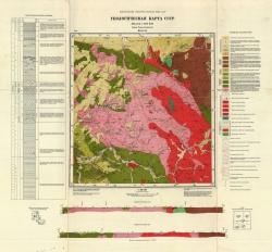 M-44-VI. Геологическая карта СССР. Серия Рудно-Алтайская