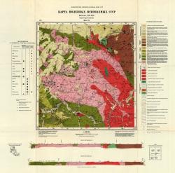 M-44-VI. Карта полезных ископаемых СССР. Серия Рудно-Алтайская