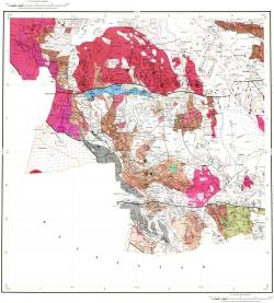 M-44-X. Геологическая карта Российской Федерации. Второе издание. Карта полезных ископаемых. Алтайская серия