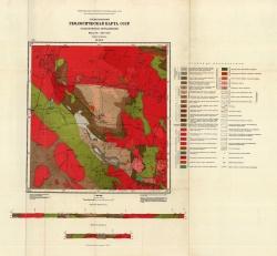M-44-X. Геологическая карта СССР. Карта палеозойских образований. Серия Алтайская