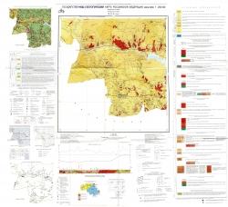 M-44-X (Горняк). Геологическая карта Российской Федерации. Второе издание. Алтайская серия