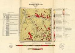 M-44-X (Горняк). Геологическая карта СССР. Серия Алтайская