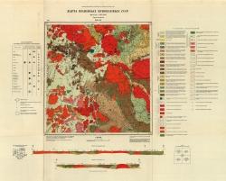 M-44-XI. Карта полезных ископаемых СССР. Серия Алтайская