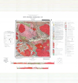 M-44-XVIII. Карта полезных ископаемых СССР. Серия Алтайская