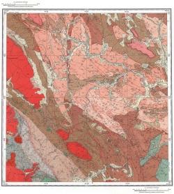 M-45-XIII. Геологическая карта СССР. Алтайская область