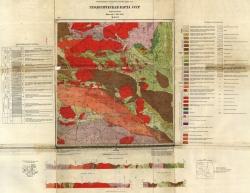 M-45-XV. Геологическая карта СССР. Серия Алтайская