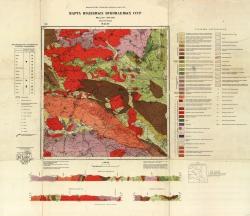 M-45-XV. Карта полезных ископаемых СССР. Серия Алтайская