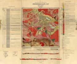 M-45-XVIII. Геологическая карта СССР. Серия Горно-Алтайская