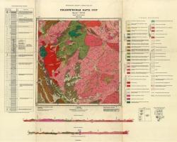 M-45-XX. Геологическая карта СССР. Серия Горно-Алтайская