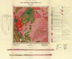 M-45-XX. Карта полезных ископаемых СССР. Серия Горно-Алтайская