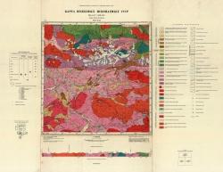 M-45-XXI. Карта полезных ископаемых СССР. Серия Горно-Алтайская