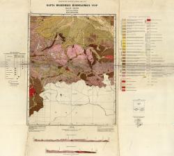 M-45-XXIII,XXIX. Карта полезных ископаемых СССР. Серия Горно-Алтайская