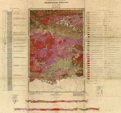 M-45-XXII,XXVIII. Геологическая карта СССР. Серия Горно-Алтайская