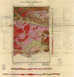 M-45-XXII,XXVIII. Карта полезных ископаемых СССР. Серия Горно-Алтайская