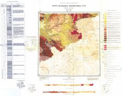 M-45-XXIV. Карта полезных ископаемых. Серия Алтайская
