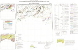M-46 (Кызыл). Государственная геологическая Российской Федерации. Третье поколение. Карта полезных ископаемых. Алтае-Саянская серия