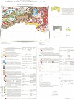 M-46 (Кызыл). Государственная геологическая Российской Федерации. Третье поколение. Прогнозно-минерагеническая карта. Алтае-Саянская серия