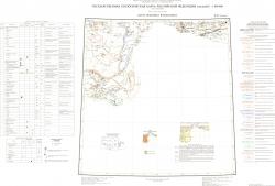 M-47 (Кунгуртуг). Государственная геологическая карта Российской Федерации. Третье поколение. Алтае-Саянская серия. Карта полезных ископаемых
