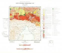 M-47-V. Карта полезных ископаемых. Серия Восточно-Саянская
