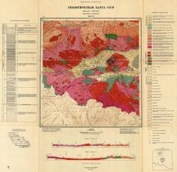 M-47-VI. Геологическая карта СССР. Серия Восточно-Саянская