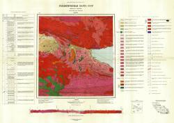 M-48-II. Геологическая карта СССР. Серия Восточно-Саянская