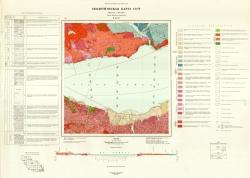 M-48-III. Геологическая карта СССР. Серия Восточно-Саянская