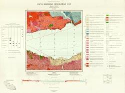 M-48-III. Карта полезных ископаемых СССР. Серия Восточно-Саянская