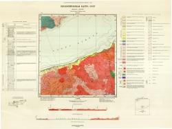 M-48-IV. Геологическая карта СССР. Серия Западно-Забайкальская