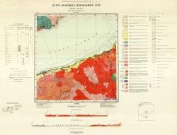 M-48-IV. Карта полезных ископаемых СССР. Серия Западно-Забайкальская