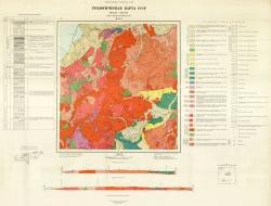 M-48-V. Геологическая карта СССР. Серия Западно-Забайкальская