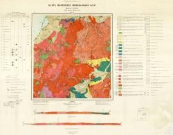 M-48-V. Карта полезных ископаемых СССР. Серия Западно-Забайкальская