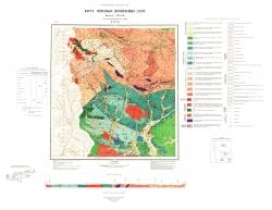 M-48-VII. Карта полезных ископаемых СССР. Западно-Забайкальская серия