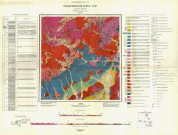 M-48-X. Геологическая карта СССР. Серия Западно-Забайкальская