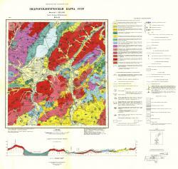 M-48-XI. Гидрогеологическая карта СССР. Серия Западно-Забайкальская