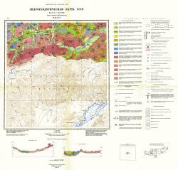 M-48-XVI. Гидрогеологическая карта СССР. Серия Западно-Забайкальская