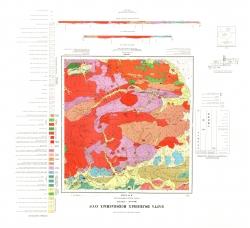 M-48-XVIII. Карта полезных ископаемых СССР. Западно-Забайкальская серия