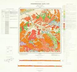 M-49-I. Геологическая карта СССР. Серия Западно-Забайкальская