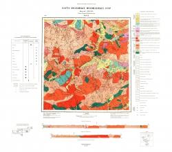 M-49-IX. Карта полезных ископаемых СССР. Серия Западно-Забайкальская